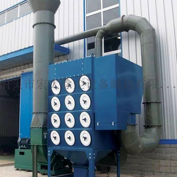 一万风量小型滤筒车间焊烟处理设备 灰尘处理设备851984222