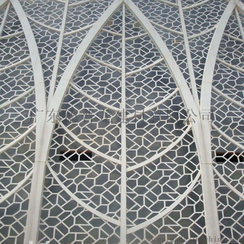 镂空雕刻定制烤漆铝单板厂家139206025