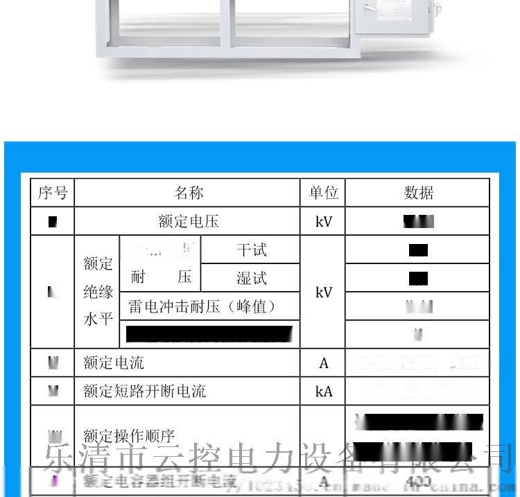 2_看圖王(44)_12.jpg