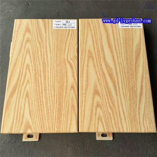 木纹铝板厂家 木纹铝单板吊顶 铝单板图片
