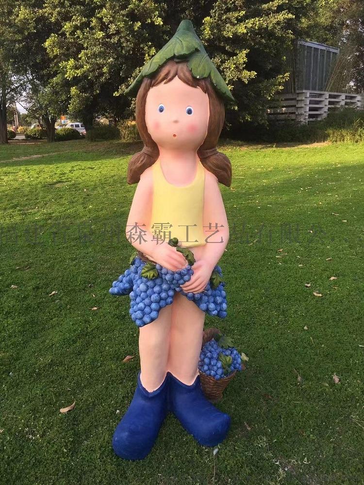 户外花园庭院树脂摆件 卡通人物蓝莓小孩树脂工艺品800233775