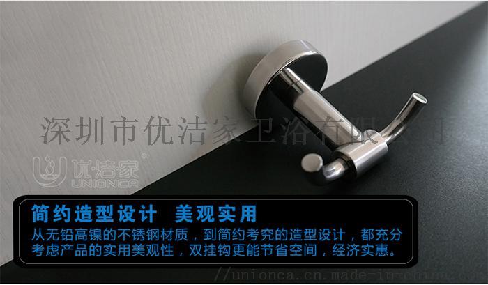 G172-雙衣鉤詳情_12.jpg