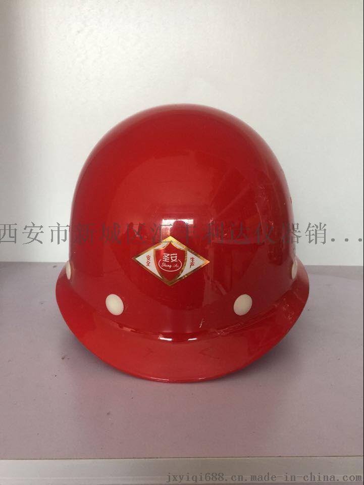 西安哪余可以買到安全帽1365925928263139585