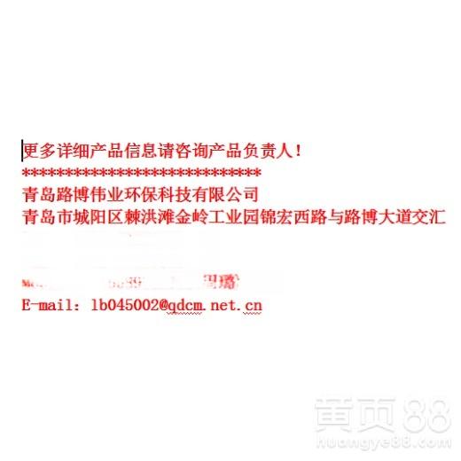LB-CP-VOC气体检测仪761405142