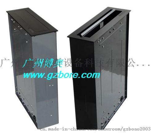 博奥无纸化液晶屏升降器 超薄含屏升降器66175035