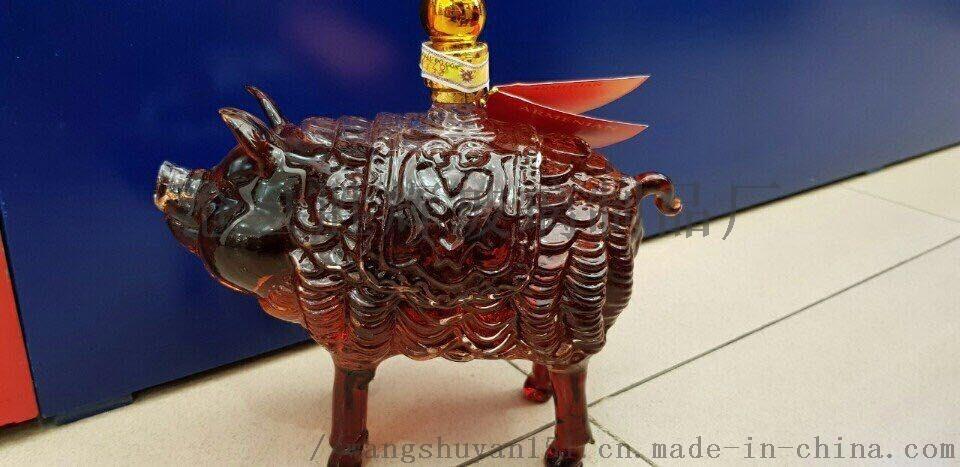滄州12生肖豬玻璃工藝酒瓶造型圖757180532