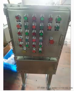 山东BXK液压防爆控制柜762819742