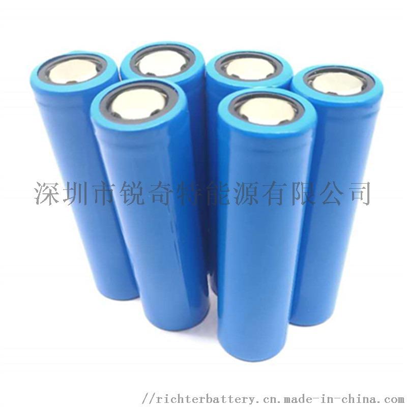 厂家直销 20700电子烟电池 高倍率电池88953402