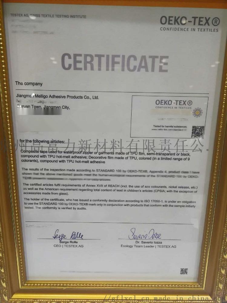 厂家批发防水拉链订做tpu防水拉链 开尾尼龙拉链94003205