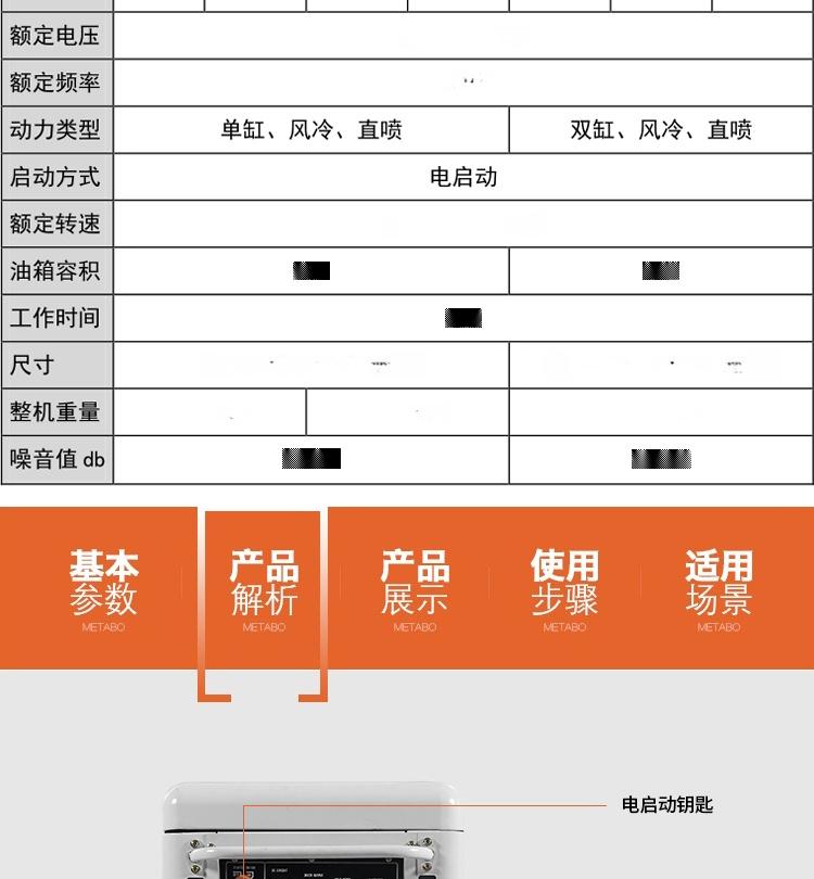 小型靜音柴油 (12).jpg