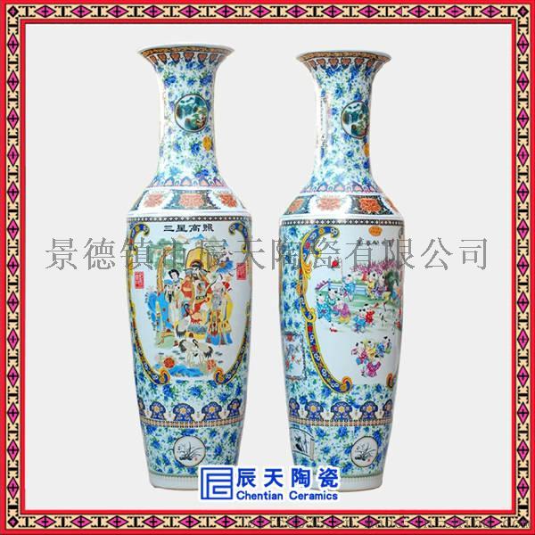 陶瓷如意瓶 商务外事陶瓷大花瓶 手绘**大花瓶770362185