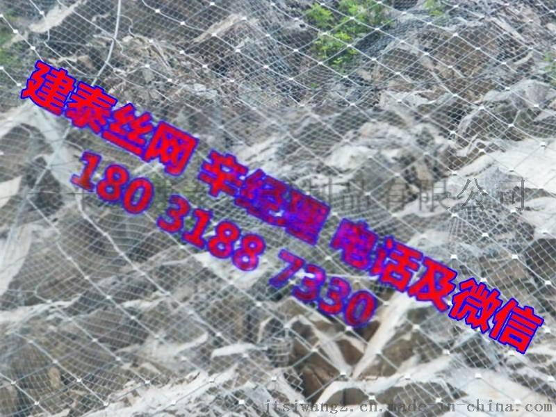 路基边坡防护网64702655