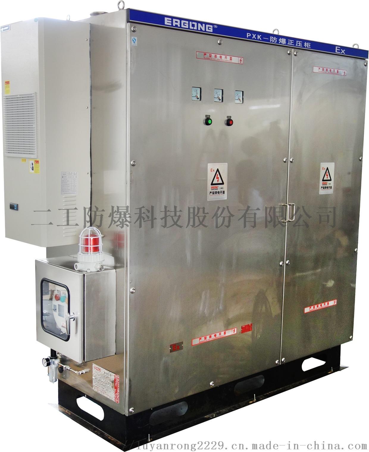 煤礦井下專用變頻器防爆正壓櫃電氣廠家82408595