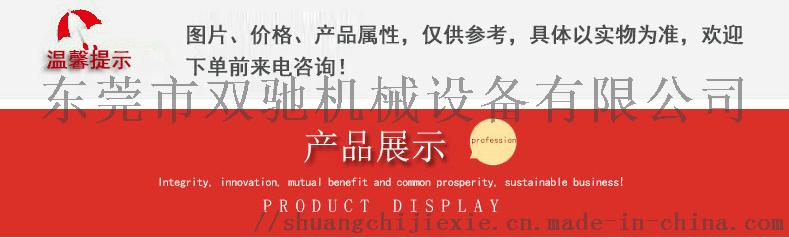 廠家直銷棉柔巾機 一次性毛巾點段機94047215