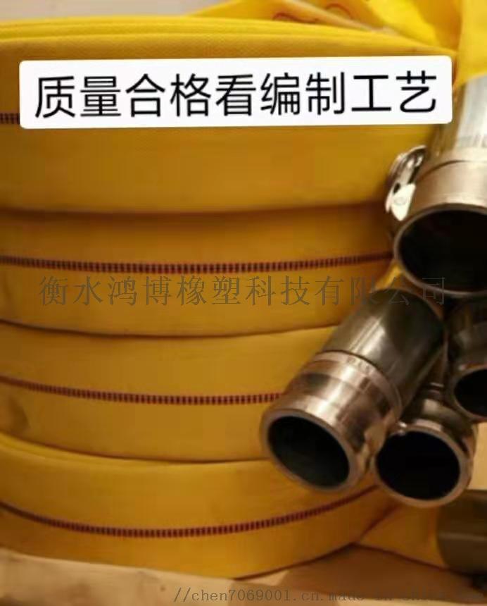 造雪機水帶 聚氨酯內襯DN50 廠家定製119723015