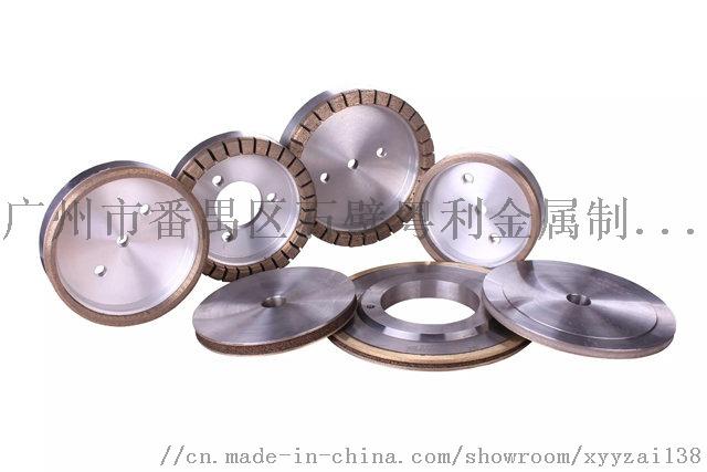 玻璃拋光磨邊輪耐用鋒利廠家直供801249425