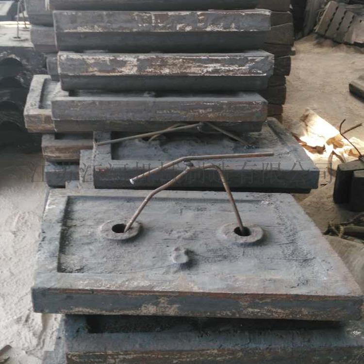 磨煤机衬板 (3).jpg