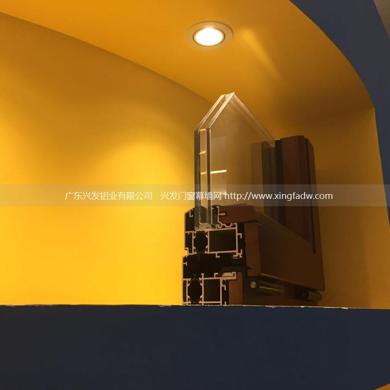 兴发铝业铝木复合门窗型材