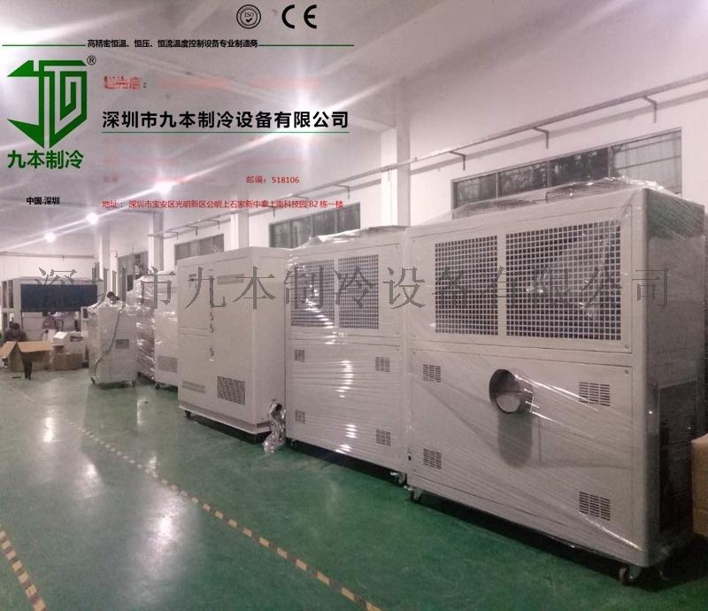 风冷式工业制冷机(水循环制冷机系统)810924185