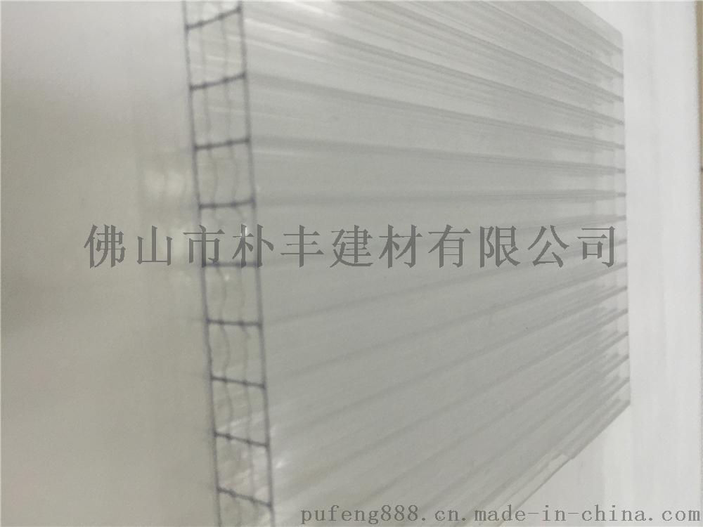 四層陽光板0073