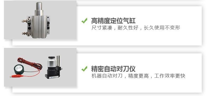 济南四工序木工开料机生厂厂家 橱柜门木工下料机图片93776992