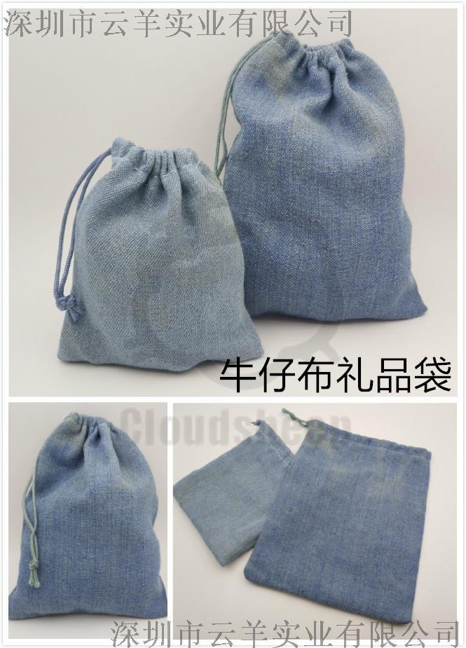 袋-7_副本.jpg