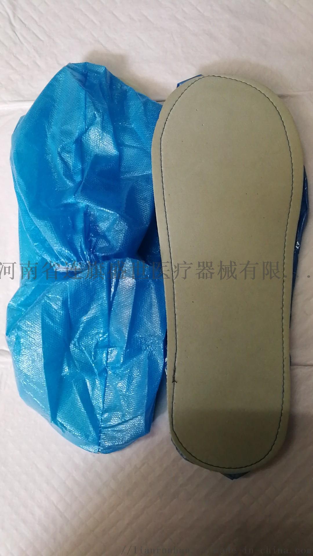 一次性鞋套 无纺布鞋套 防滑鞋套 泡沫底鞋套789876182