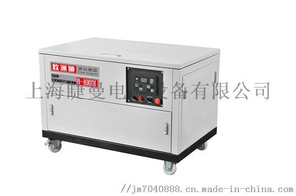 四缸25千瓦靜音汽油發電機尺寸58177162