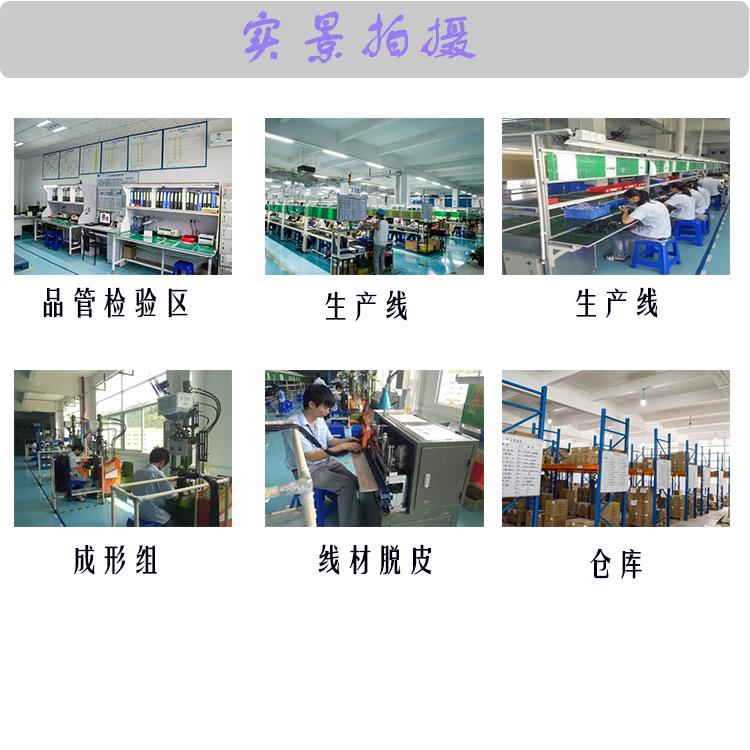 平板電腦充電器過CCC認證桌面式電源12V2A60826765