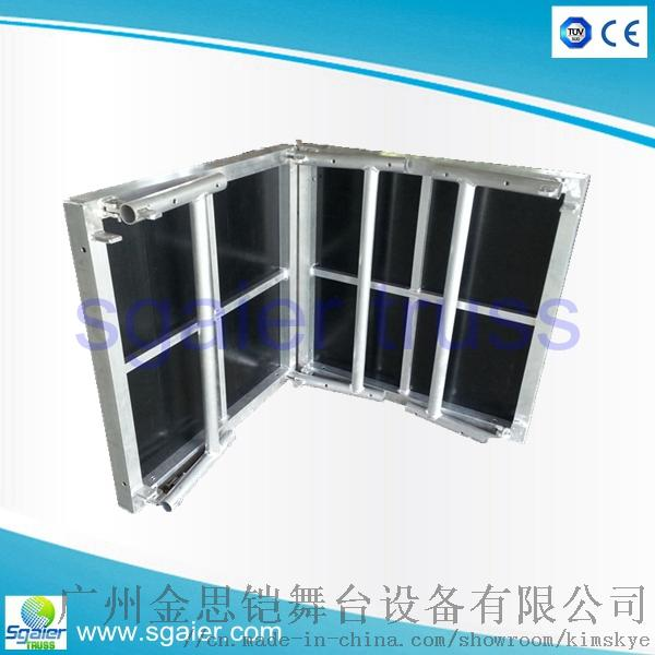 aluminum folding stage (8).jpg