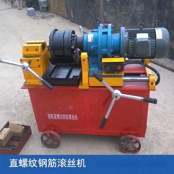 32型钢筋镦粗机 四川攀枝花钢筋连接套筒厂家