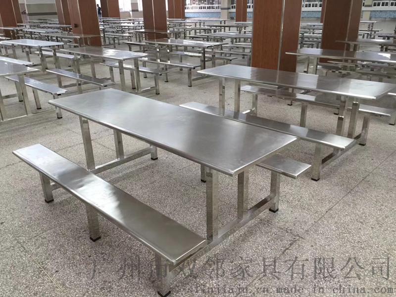 不锈钢餐桌椅-3