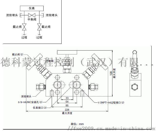 罗斯蒙特·阀组-工程图.jpg