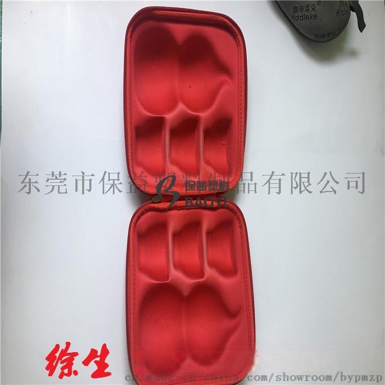 EVA热压成型护垫 旅行套装茶具冷压包装盒子776848155
