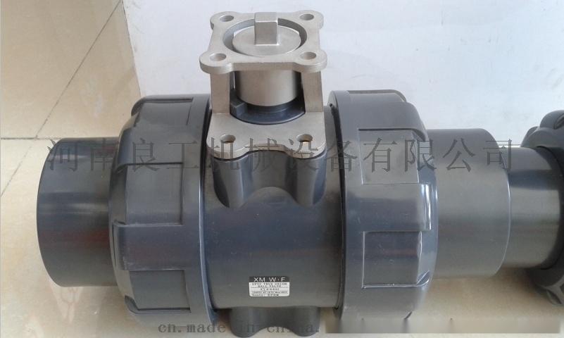 电动塑料球阀图片2