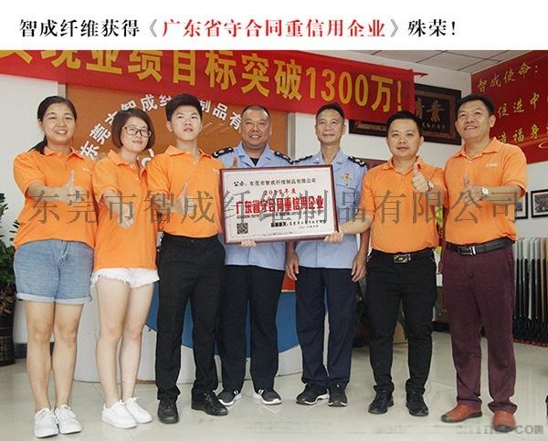 廣東熱銷環保針刺棉-空氣過濾針刺棉定製94197905