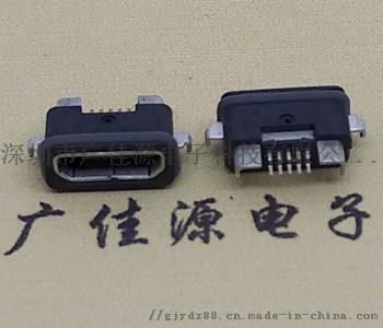8MICRO USB防水四脚沉板2.0MM带防水胶圈.jpg