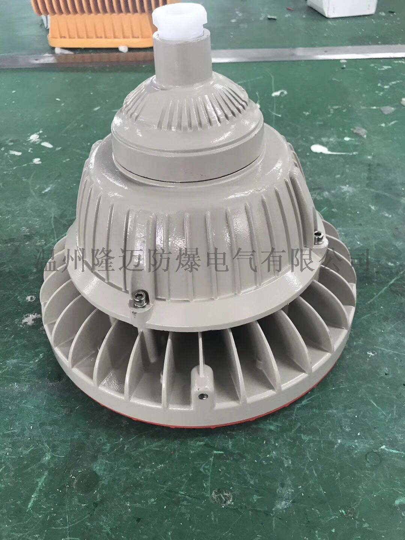 LED防爆灯HRD91-50W吸顶式820109545