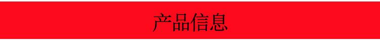 黃色辣椒吊牌詳情_03.jpg