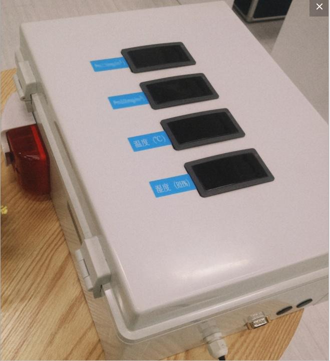 LB-ZXF(A)在線數顯鐳射粉塵檢測儀.png