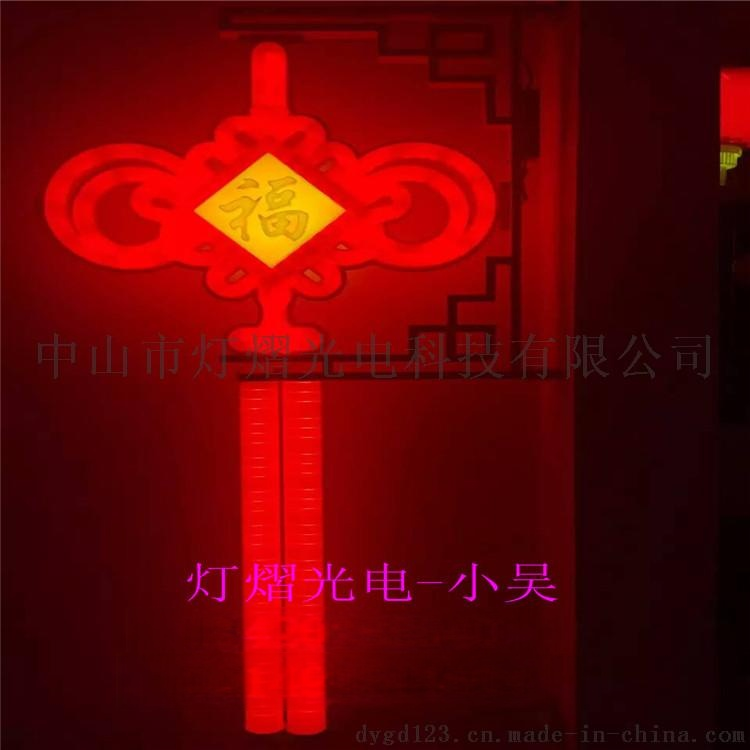 路燈杆裝飾燈 亞克力中國結 吸塑燈籠770128695