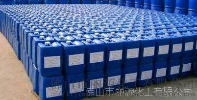 缓蚀阻垢剂 锅炉阻垢剂805356205