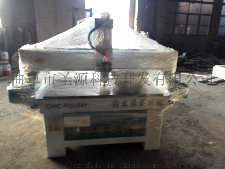 圣源机械木板雕刻机 板式家具雕刻机出厂价格767868712