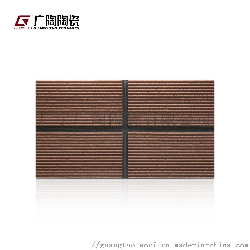廣陶陶瓷外牆磚廠家丹霞石ALWG19993B88222535