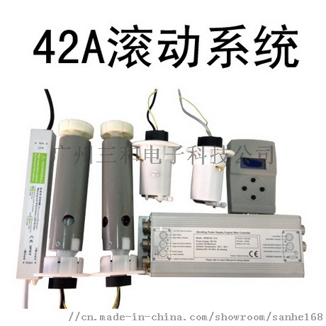 42A_cn.jpg