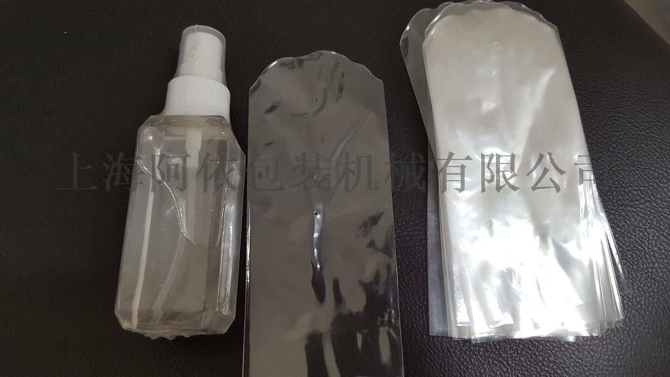 PET,PVC瓶盖收缩套763550655