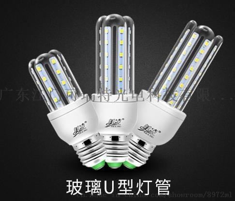 美凌LED节能灯超亮光源自营750158482