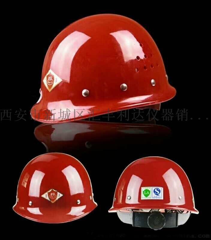 西安安全帽哪余有賣安全帽1377248929295210525