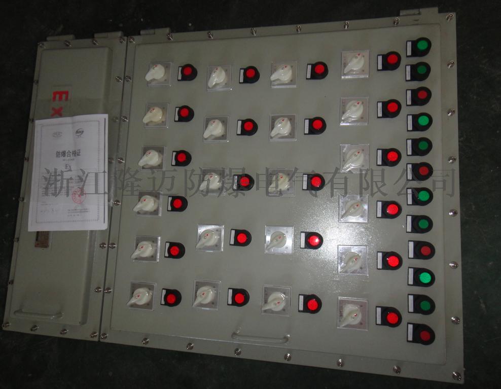 BXM51-12/16K100防爆配电箱796388872