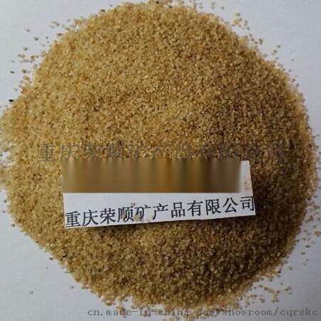 海砂0.6-1.2-1mm